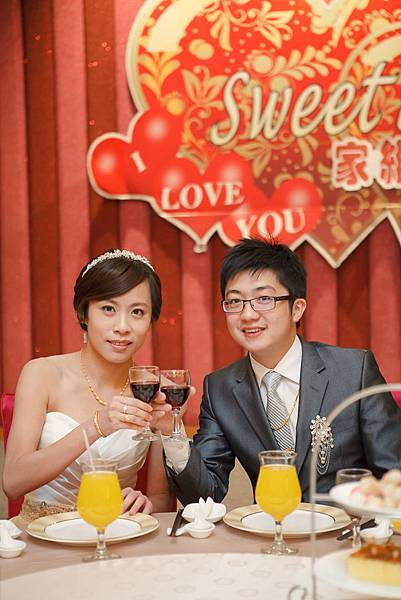 20150111 家維&孟婷  甜蜜文定