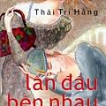 第一次的親密接觸(越南文版)
