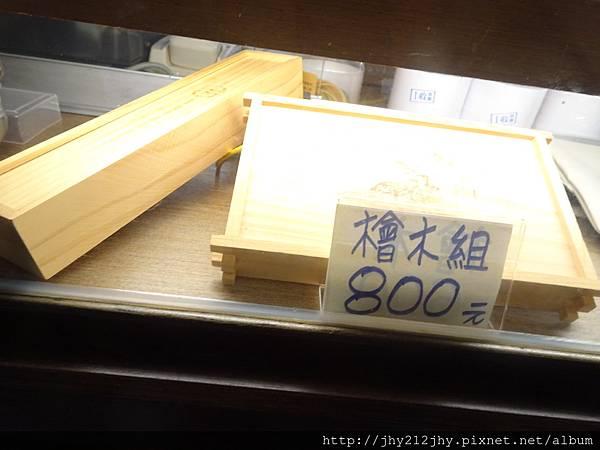 DSC08380.JPG
