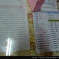 156dc423ce30e7[1].jpg