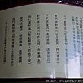153208c1536cba[1].jpg