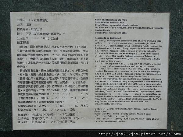 DSC05067.JPG