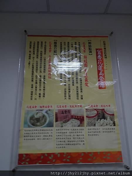 DSC06395.JPG