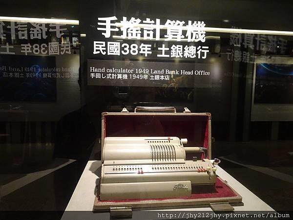DSC08937.JPG