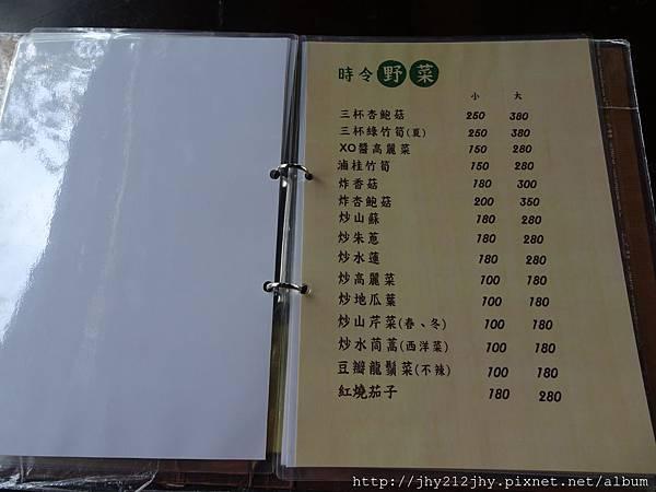 DSC05019.JPG