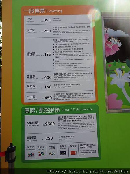 DSC09243.jpg