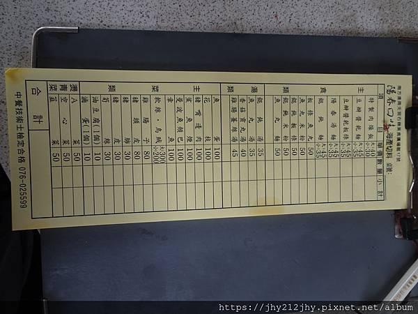 DSC04258.JPG