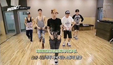 130830ep2-08.PNG