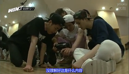 130830ep2-07.PNG