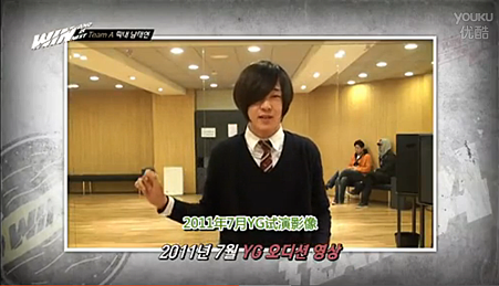 130830ep2-17.PNG