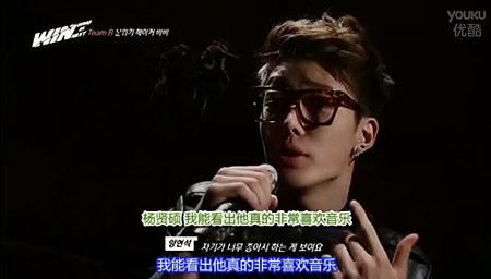 130830ep2-20.PNG