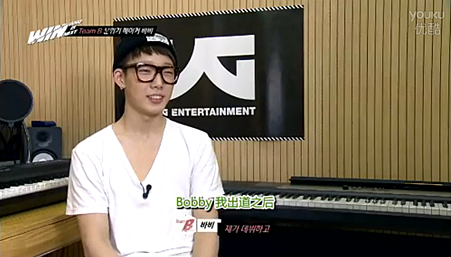 130830ep2-19.PNG