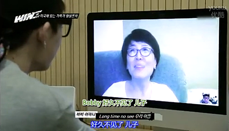 130830ep2-21.PNG