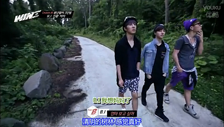 130830ep2-29.PNG