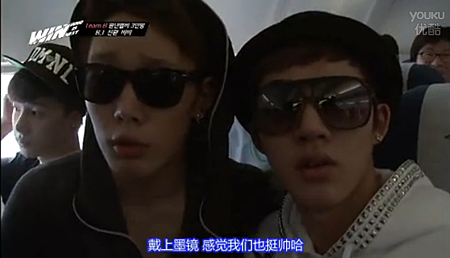 130830ep2-28.PNG