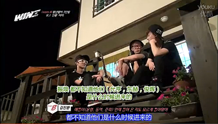 130830ep2-31.PNG