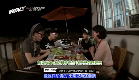 130830ep2-30.PNG