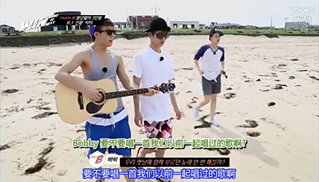 130830ep2-33.PNG