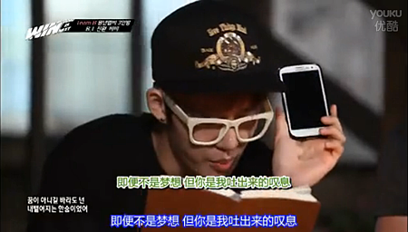 130830ep2-32.PNG