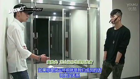 130830ep2-38.PNG