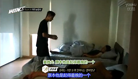 130830ep2-37.PNG