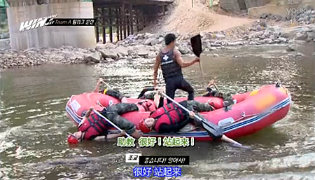 130830ep2-41.PNG