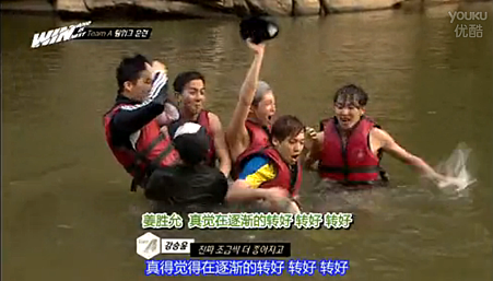 130830ep2-43.PNG