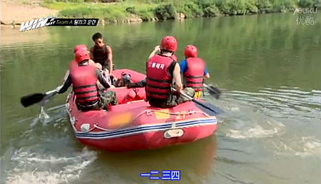 130830ep2-42.PNG