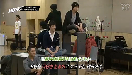 130830ep2-45.PNG