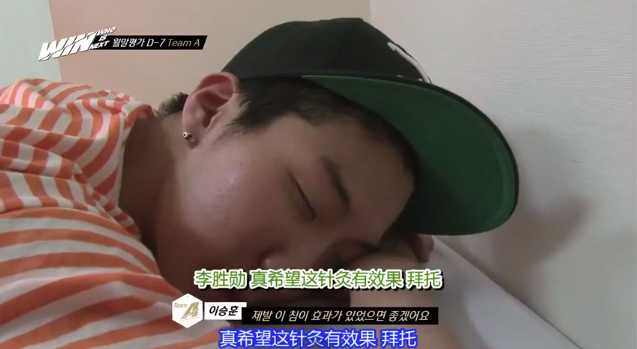 130906ep3-02.PNG