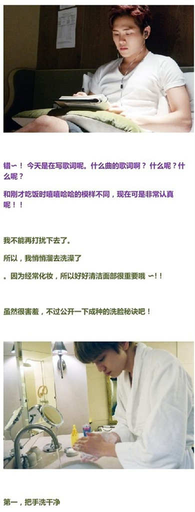 INFINITE TOUR NOTE(4)-Taiwan翻譯03.jpg