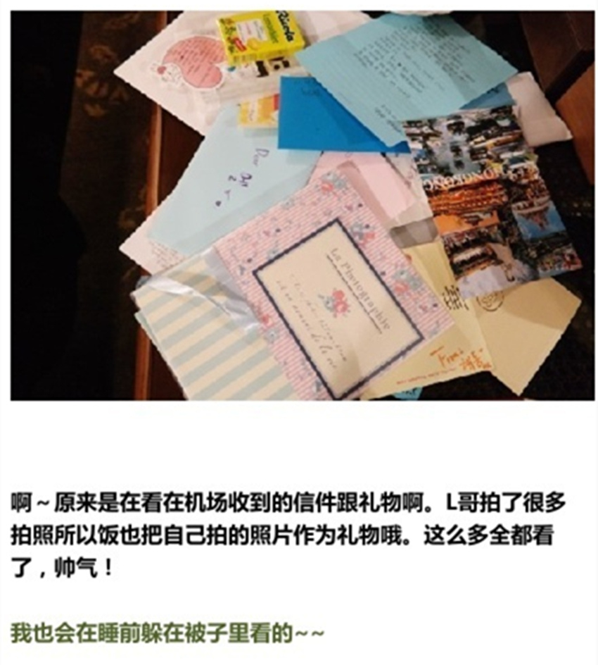 INFINITE TOUR NOTE(4)-Taiwan翻譯15.jpg
