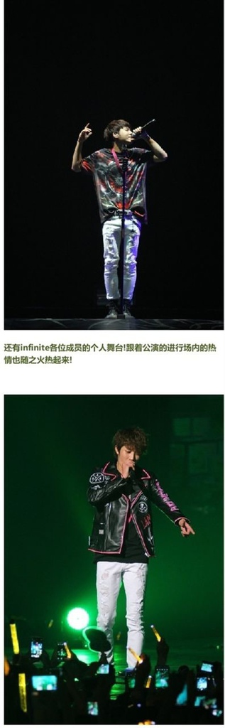 INFINITE TOUR NOTE(4)-Taiwan翻譯20.jpg