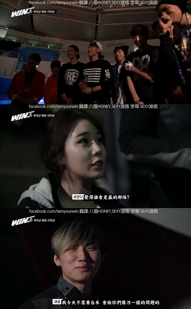 131101ep11-94.png