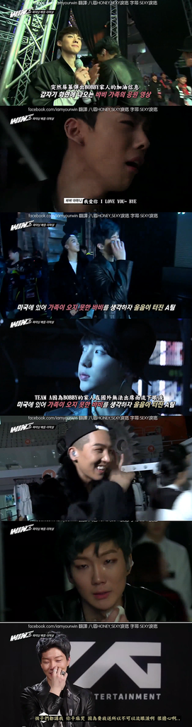 131101ep11-96.png