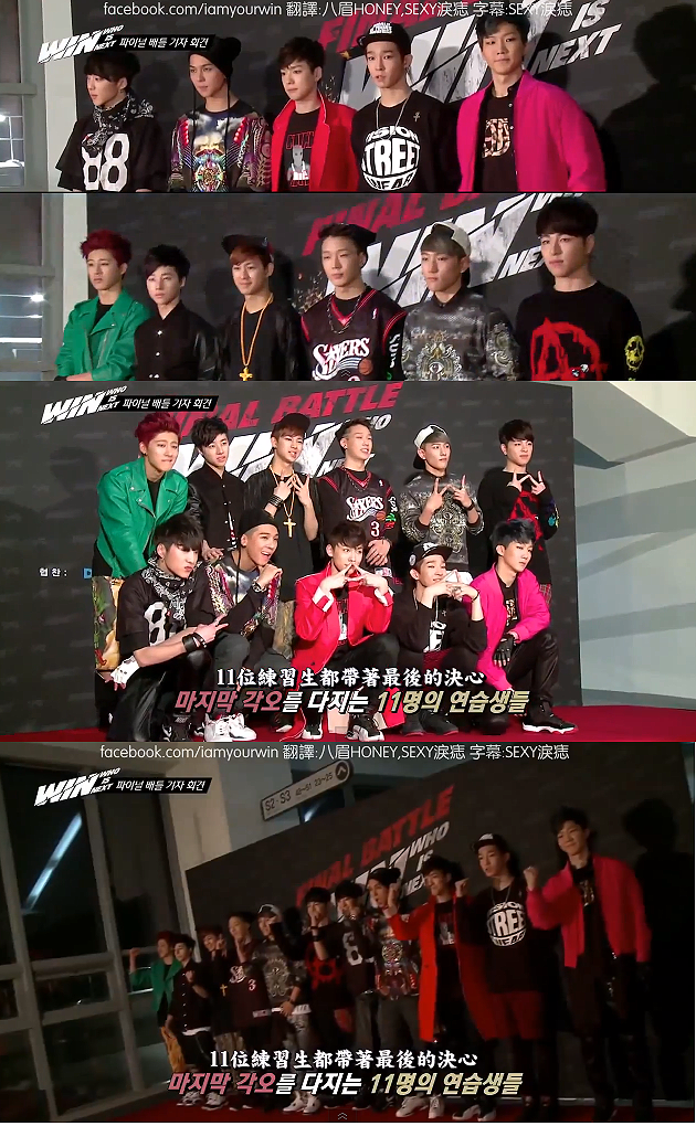 131101ep11-97.png
