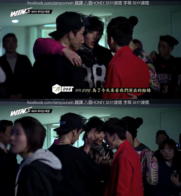 131101ep11-98.png