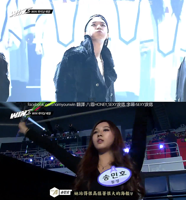 131101ep11-100.png