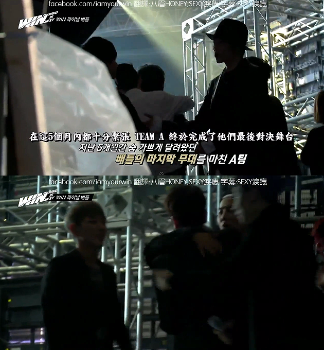 131101ep11-101.png