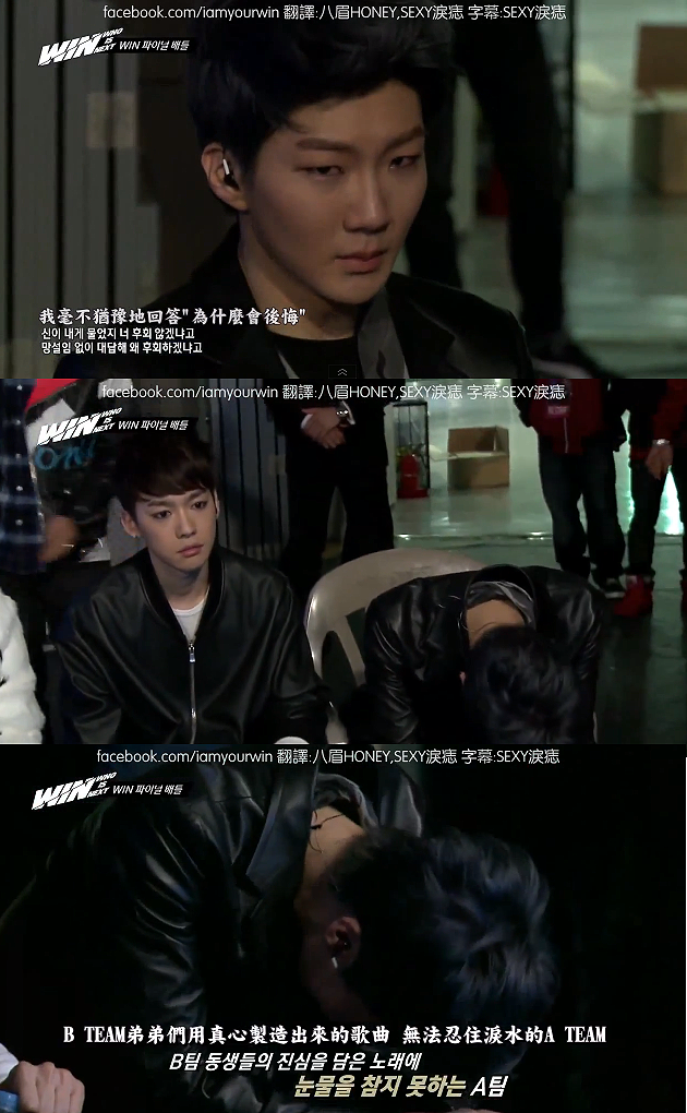 131101ep11-102.png