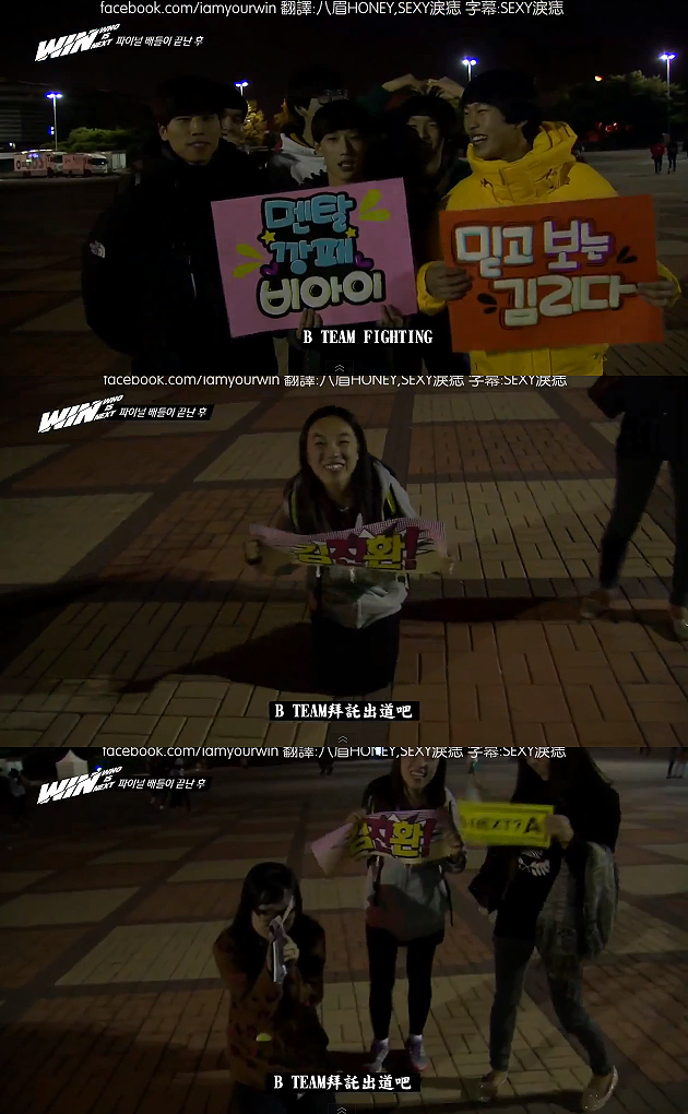 131101ep11-107.png