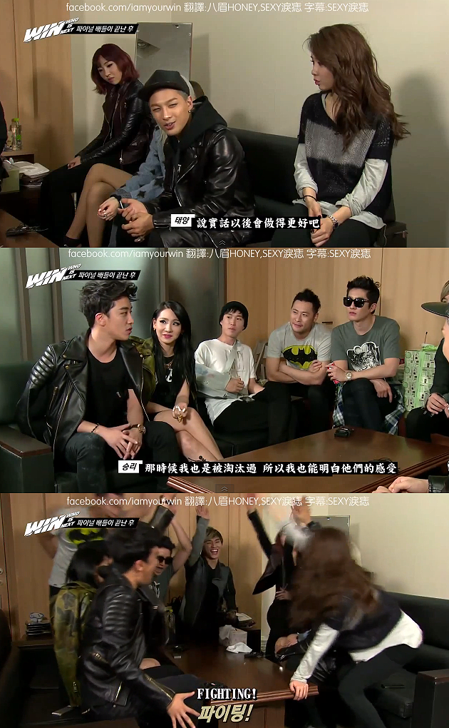 131101ep11-108.png