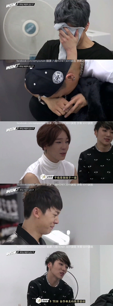 131101ep11-109.png
