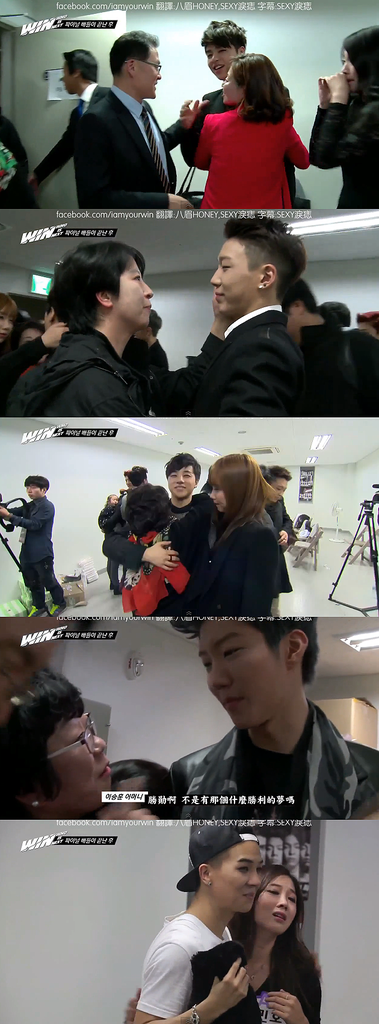 131101ep11-111.png