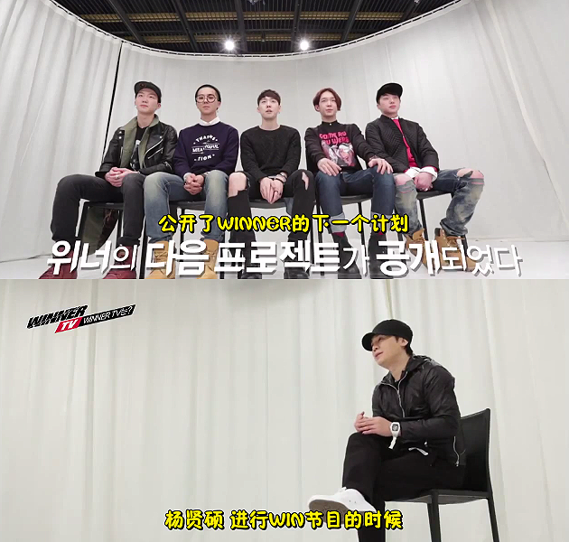 winner tv-ep1-77.png