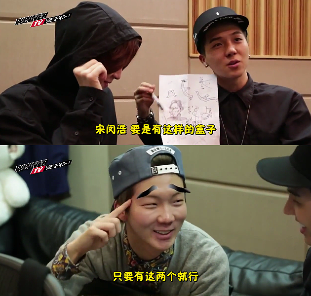 winner tv-ep1-79.png