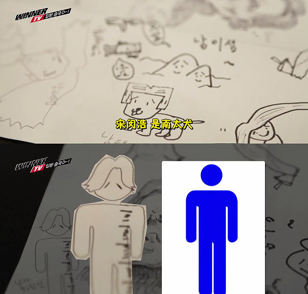 winner tv-ep1-80.png