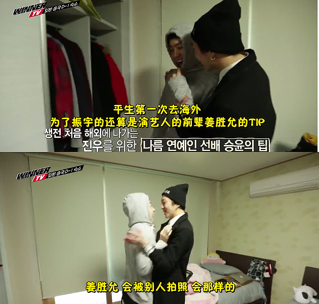 winner tv-ep1-83.png