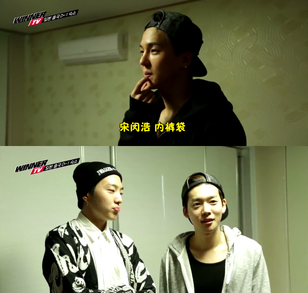 winner tv-ep1-85.png