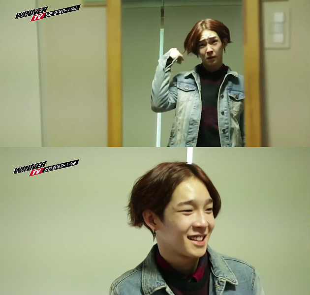 winner tv-ep1-88.png